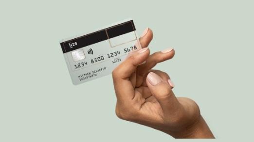 Bank N26. Opinia po 5 latach korzystania + instrukcja jak otworzyć konto